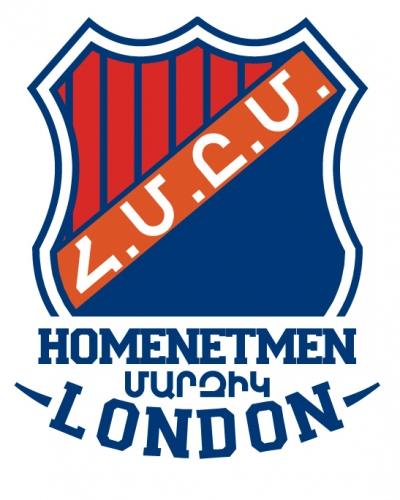 Homenetmen London at EAG 2016